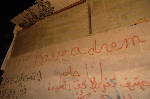 English-Arabic_graffiti_in_Palestine.jpg